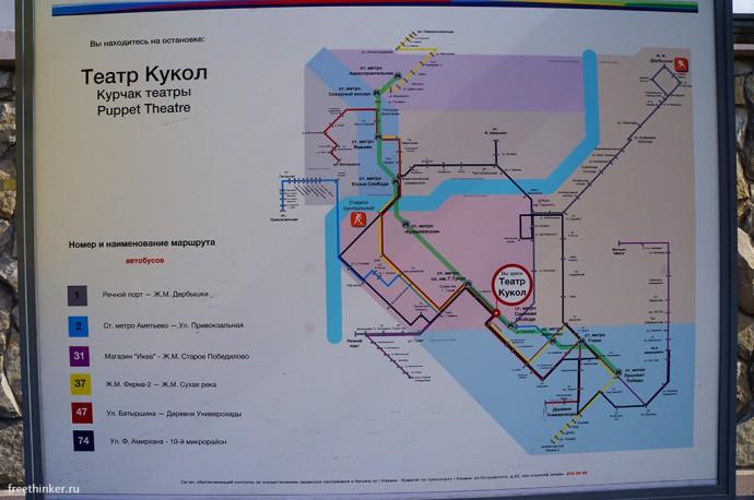 Схема городского транспорта на остановке «Театр кукол»