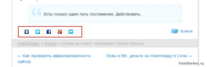 Кнопки «Share» Яндекс.API