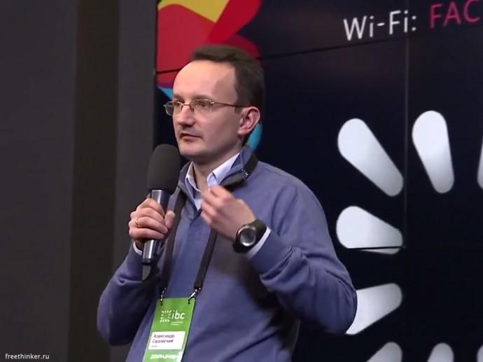 Александр Садовский на IBC Russia 2013