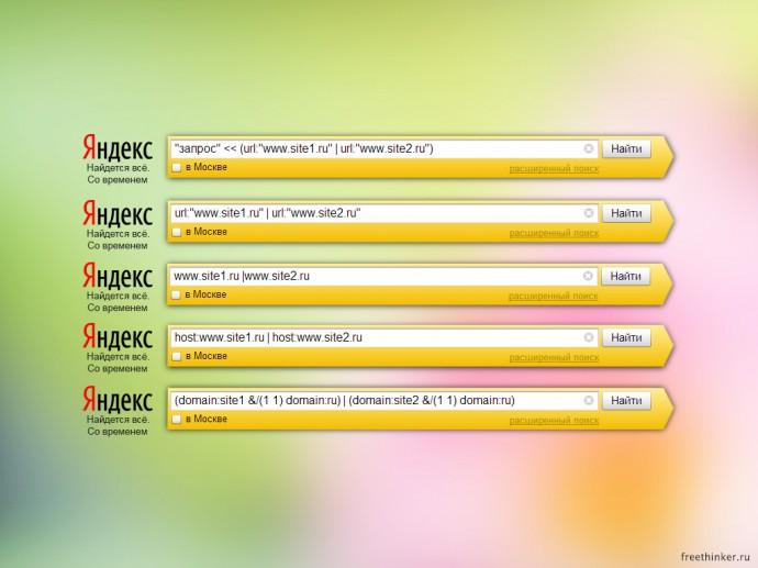 Как проверить аффилированность сайтов