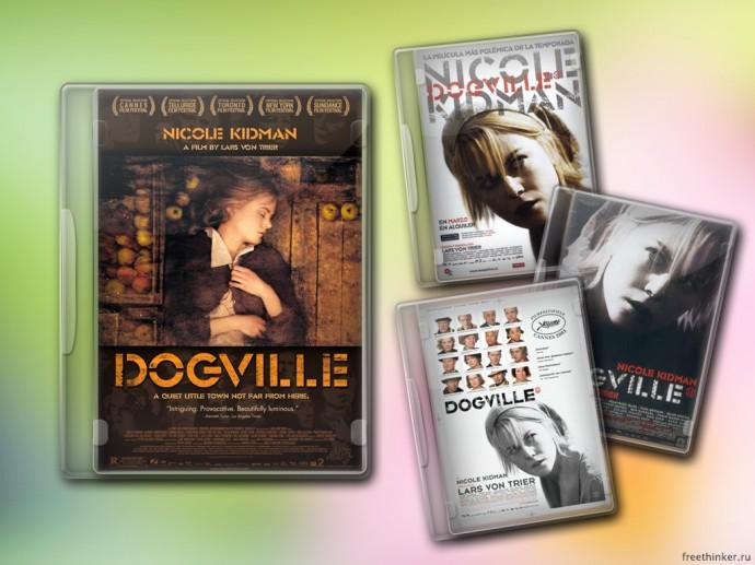 Отзыв на фильм «Догвилль» (2003)