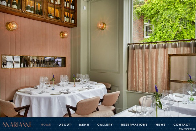 Marianne Restaurant