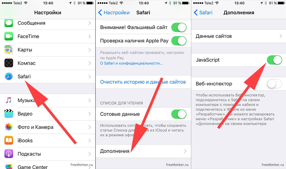 Почему в айфоне пропали контакты